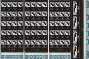 集め 武器 朽ち た